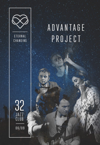 Advantage Project - Eternal Changing