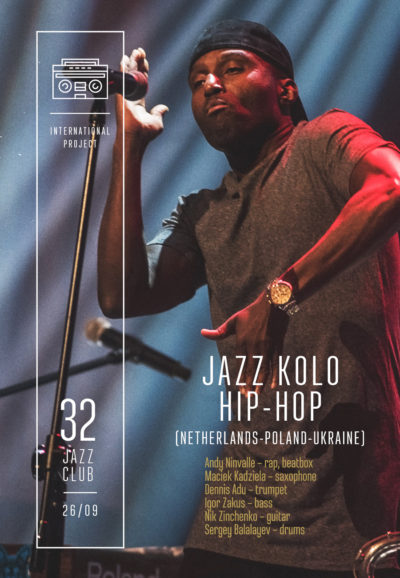 Jazz Kolo Hip-Hop (Netherlands - Poland - Ukraine)