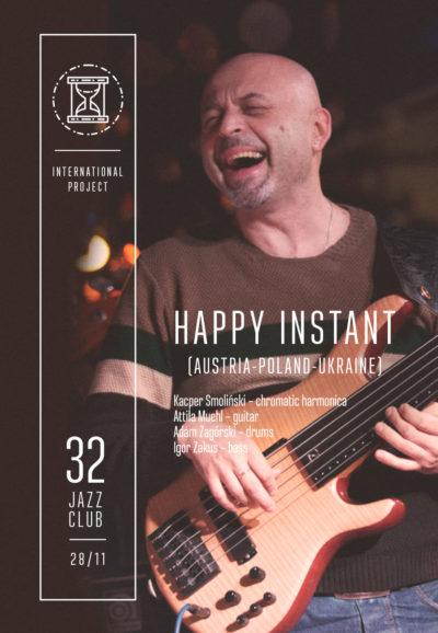 Happy Instant (Austria - Poland - Ukraine)