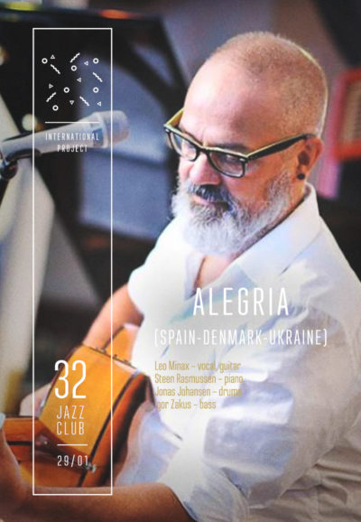 Alegria (Spain — Denmark — Ukraine)