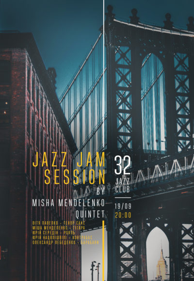 Jazz Jam Session - Just one of those days