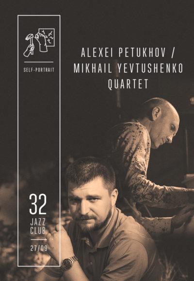 Alexei Petukhov/Mikhail Yevtushenko Quartet – Self-Portrait