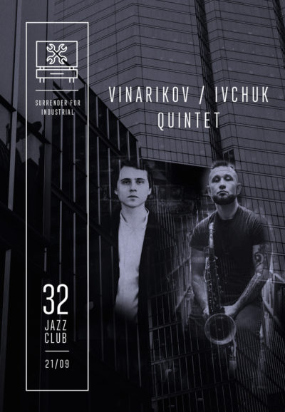 Vinarikov/Ivchuk Quintet - Surrender For Industrial