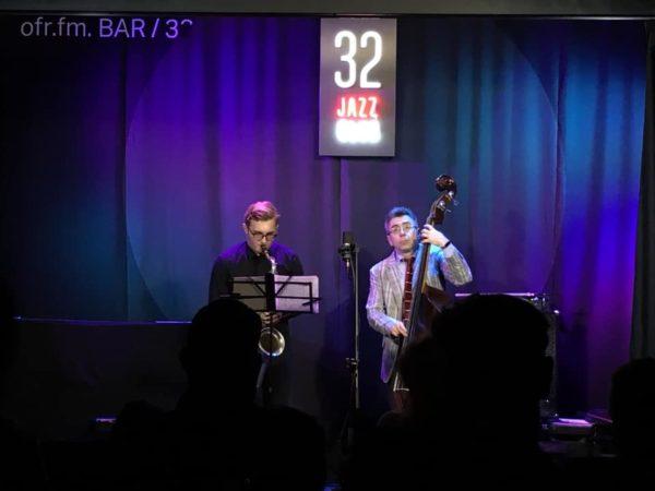 Chamber Jazz Аркадия Овруцкого