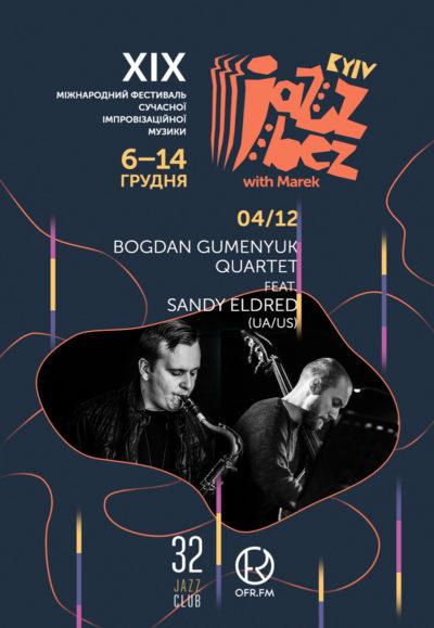 Bogdan Gumenyuk Quartet feat. Sandy Eldred (UA/USA)