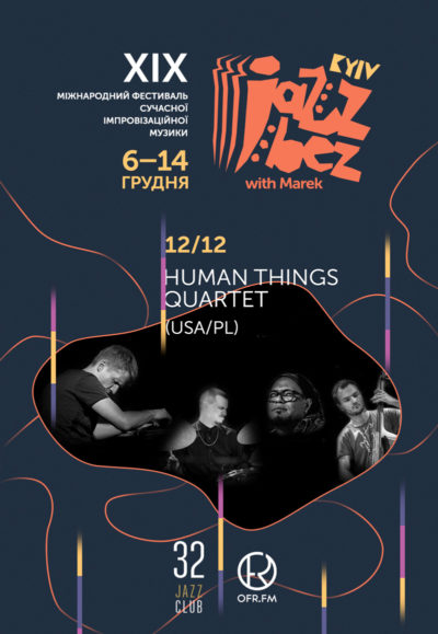 Human Things Quartet (USA-PL)