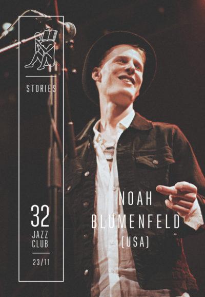 Noah Blumenfeld — Stories