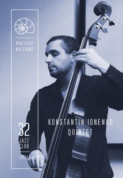 Konstantin Ionenko Quintet — Nautilus Nocturne