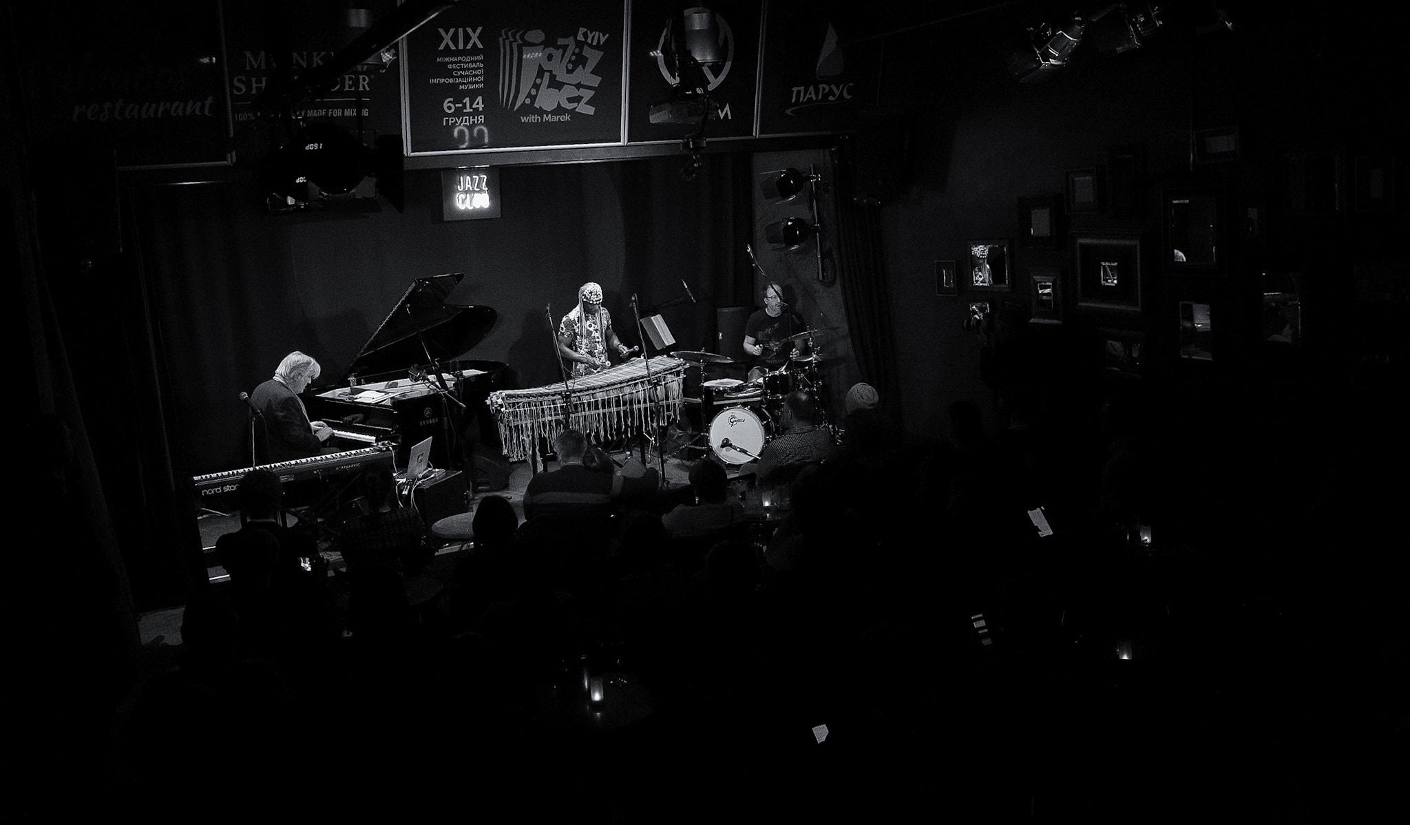 06/12 Hans Ludemann & Trio Ivoire. Фото: Андрій Олифіренко