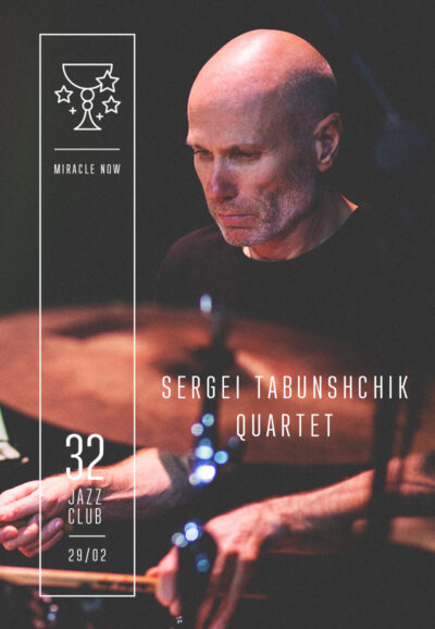 Sergei Tabunshchik Quartet - Miracle Now