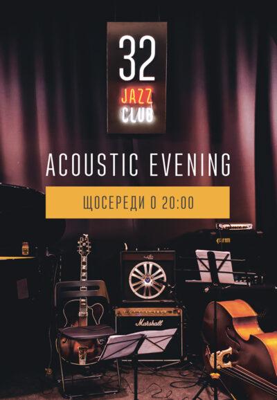Acoustic Evening. Kolia Ryshkov & Kristina Kirik