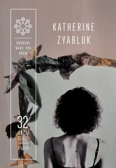 Acoustic Evening. Katherine Zyabluk