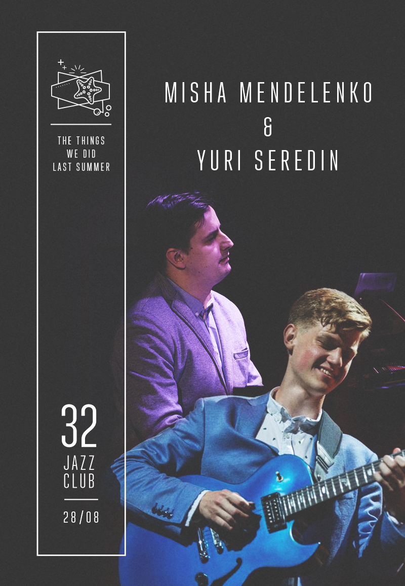 Misha Mendelenko & Yuri Seredin - The things we did last summer