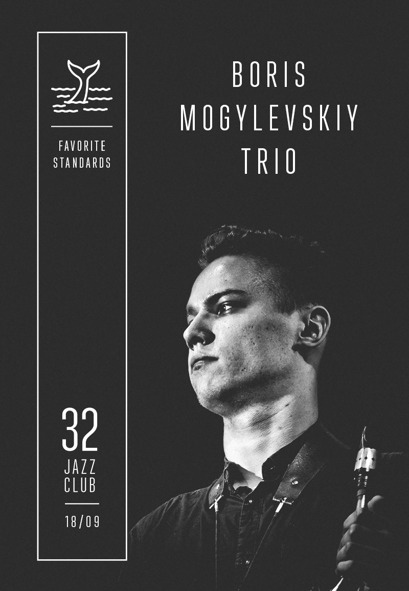 Boris Mogylevskiy Trio - Favorite Standards