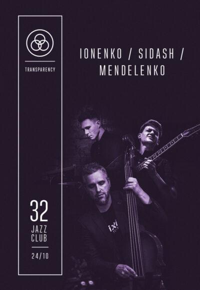 Ionenko / Sidash / Mendelenko - Transparency