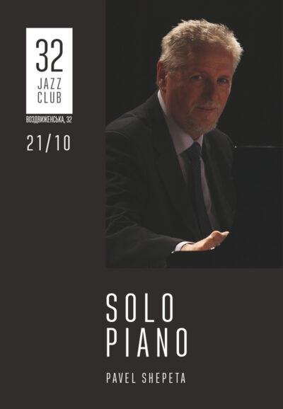 Solo Piano. Pavlo Shepeta