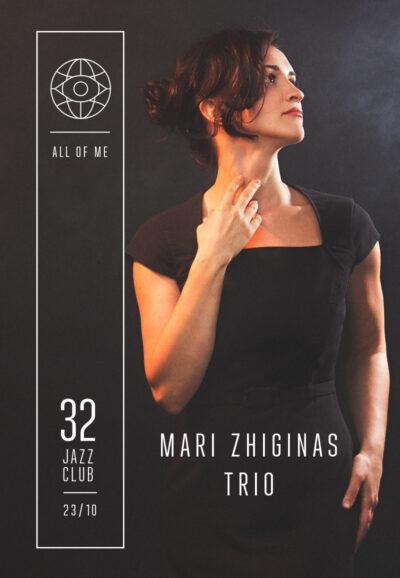 Mari Zhiginas Trio - All Of Me