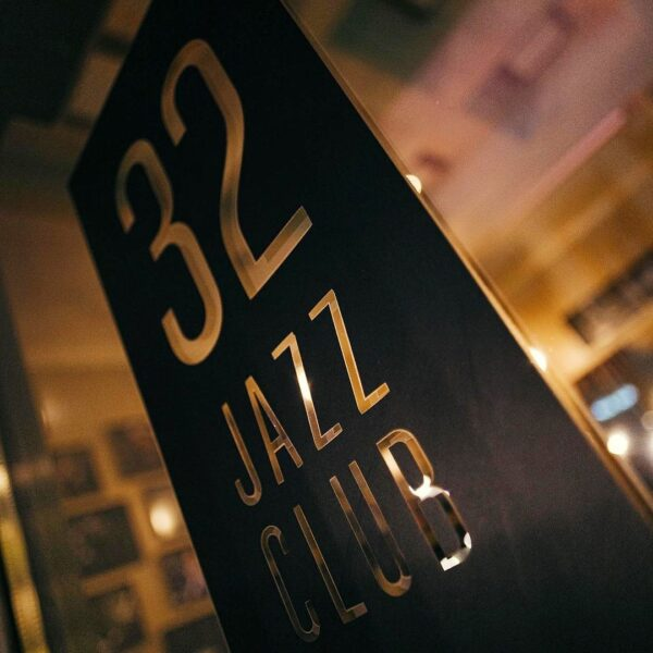 32 Jazz Club. HISTORY OF THE CREATION