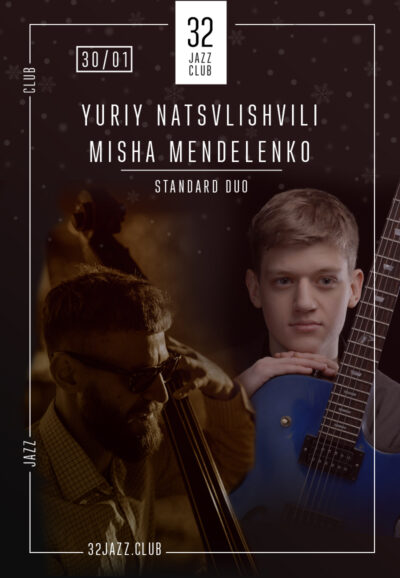 Yuriy Natsvlishvili & Misha Mendelenko - Standard Duo