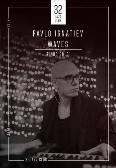 Pavlo Ignatiev - Waves