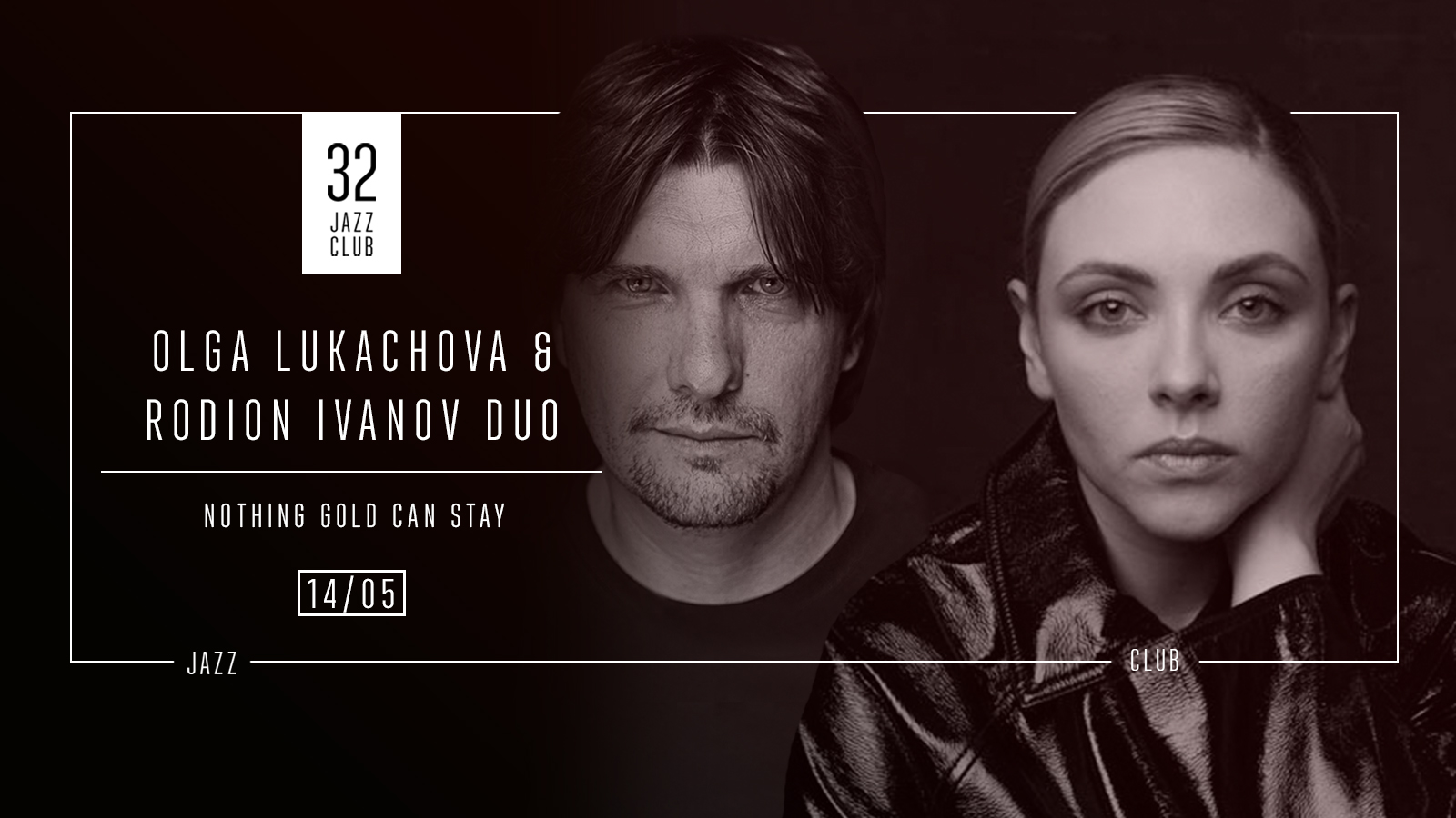 Olga Lukachova & Rodion Ivanov Duo - Nothing Gold Can Stay