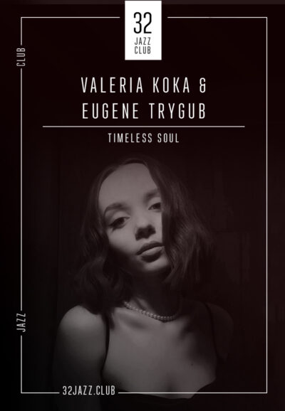 Valeria Koka & Eugene Trygub - Timeless Soul