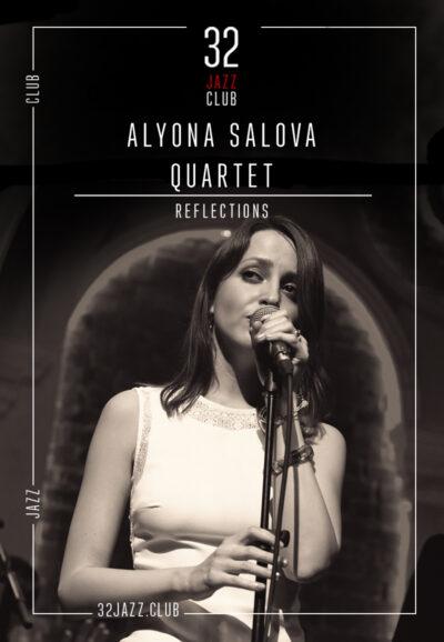 Alyona Salova Quartet - Reflections